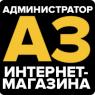 Мир Автозвука (admin)