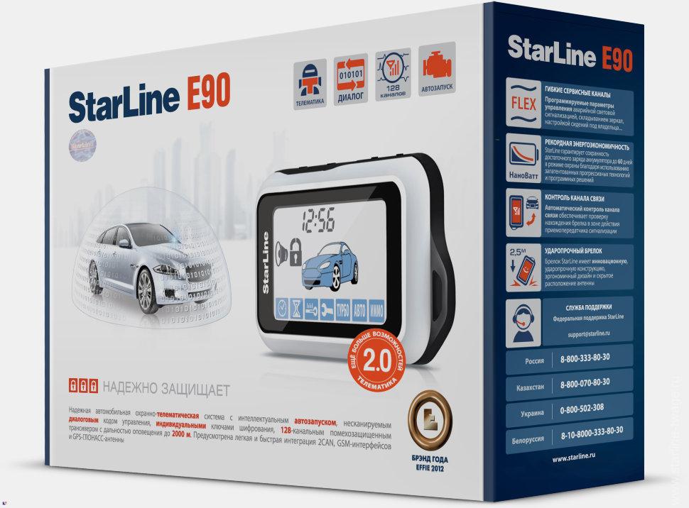 Star Line Twage E90 dialog