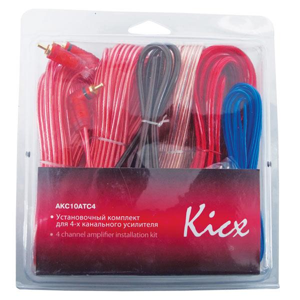 Kicx AKC10ATC4 Комплект для установки усилителя 4-канального