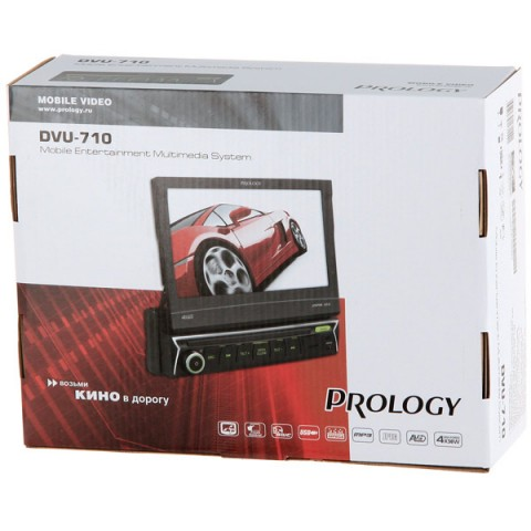 Prology DVU-710